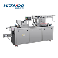 DPP-170A/C Automatic ALU-PVC/ALU-ALU Blister Packing Machine